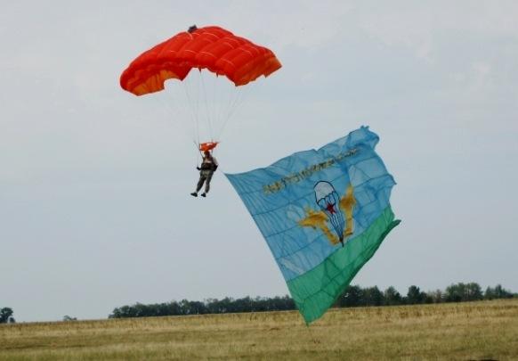 parashutnyj-sport