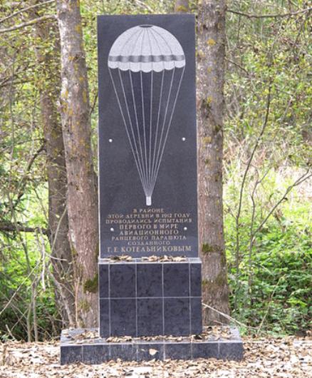pamyatnik-parashutu