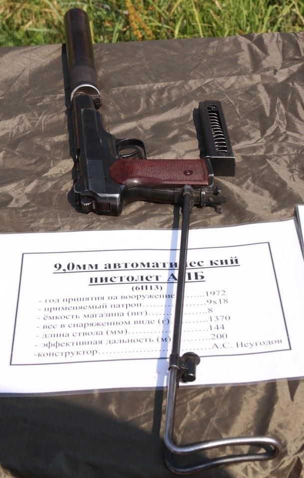 pistolet_APB